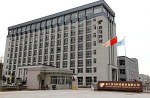 浙江铁马科技股份有限公司